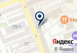 «ЗооПродукт» на Yandex карте