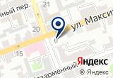 «Дыхание счастья» на Yandex карте