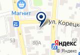 «Услада» на Yandex карте