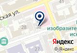 «Шанс-Строй» на Yandex карте