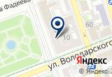 «Алгоритм 56» на Yandex карте