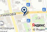 «Министерство образования Оренбургской области» на Yandex карте