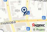 «Саквояж, магазин» на Yandex карте