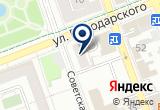 «Алмаз-Холдинг» на Yandex карте