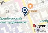 «Кафе Севен Хевен» на Yandex карте