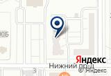 «Статский советникЪ» на Yandex карте