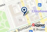 «Государственный Академический русский народный хор» на Yandex карте