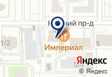«ПрофАудит» на Yandex карте