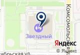 «Ледовый Дворец Звездный» на Yandex карте