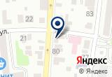 «Травмпункт детский МГКБ №5» на Yandex карте