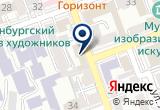 «Аэрогеодезическое предприятие - экспедиция №127, филиал ФГУП Средневолжская» на Yandex карте