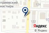 «Ресурс» на Yandex карте