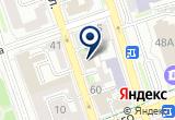 «Энергомонтажсервис» на Yandex карте