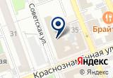 «ТВ плюс» на Yandex карте