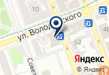 «Domani» на Yandex карте