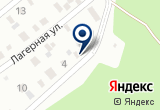 «ИП Панов А.С.» на Yandex карте
