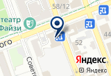 «Нотариус Вильдеева Т.В.» на Yandex карте