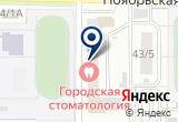 «ГСК Ноябрьский» на Yandex карте