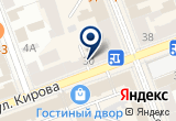 «Respect» на Yandex карте