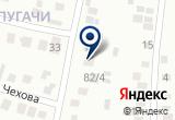 «Золотой Лев» на Yandex карте