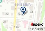 «Соверен» на Yandex карте