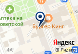 «ТД Башня» на Yandex карте