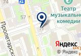 «Фортуна» на Yandex карте