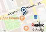 «Адамас» на Yandex карте