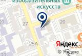 «Компьютерные курсы ОГУ» на Yandex карте