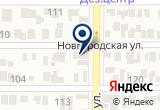 «Юркон» на Yandex карте