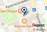 «Часы, магазин» на Yandex карте