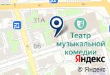 «Общество слепых, общественная организация, областная» на Yandex карте