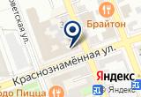 «Ароматный Мир» на Yandex карте