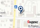 «Mobel & zeit» на Yandex карте