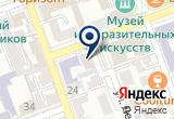 «Центр занятости населения Оренбургского района» на Yandex карте
