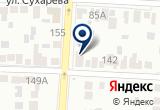 «Оптима-Связь» на Yandex карте