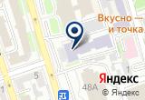 «Оренбургстрой, учебный центр» на Yandex карте