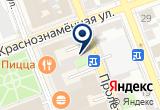 «Лимпопо» на Yandex карте