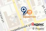 «Антикафе Куб» на Yandex карте