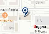 «Империал» на Yandex карте