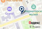 «Гранд Отель» на Yandex карте