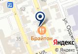 «Винил» на Yandex карте