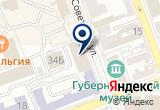 «Оренбургское отделение СТД РФ» на Yandex карте
