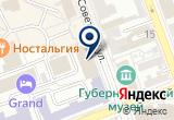 «ГБУК Оренбурский Государственный Театр Кукол» на Yandex карте