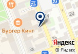 «Стерх, салон штор» на Yandex карте