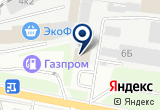 «Автомагазин Автозапчасти плюс» на Yandex карте