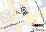 «Комитет по защите прав потребителей, областная общественная организация» на Yandex карте