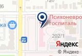 «Оренбургский госпиталь ветеранов войн» на Yandex карте