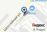 «Автосервис Конкордия-Авто» на Yandex карте