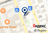 «Высокие технологии» на Yandex карте